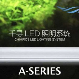 Đèn Chihiros Serie A 901